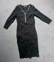 Отдается в дар черное платье миди, 42-44