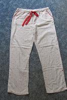Отдается в дар Пижамные штаны