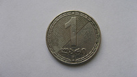Отдается в дар Монета Грузии 1 лари