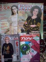 Отдается в дар Журналы по вязанию и вышивке