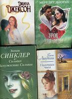 Отдается в дар любовные романы.книги.