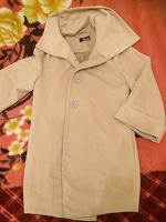 Отдается в дар Куртка и пальто