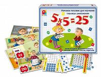 Отдается в дар Игровое пособие для изучения таблицы умножения «радуга»