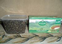 Отдается в дар Чай чёрный