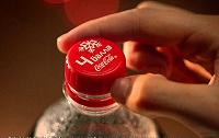 Отдается в дар 4 крышки с баллами от Кока Колы
