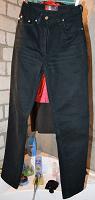 Отдается в дар Джинсы чёрные — 27 размер