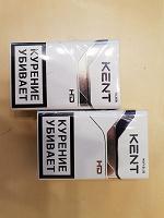 Отдается в дар сигареты Kent синий и серебряный