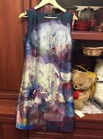 Отдается в дар Летнее платье новое 46 размера Incity