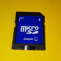 Отдается в дар Адаптер для microSD-шки