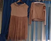 Отдается в дар Комплект платье и джемпер