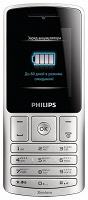 Отдается в дар Нерабочий телефон Philips Xenium X130
