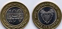 Отдается в дар Монета Бахрейна.
