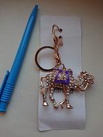 Отдается в дар Брелок для ключей в форме верблюда