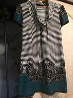 Отдается в дар Платье сарафан можно беременным