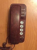 Отдается в дар Texet – спец-телефон для дома №2