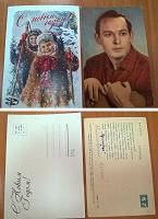 Отдается в дар открытки + флаер + колендарики + билеты