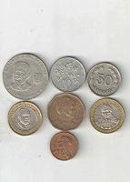 Отдается в дар Монетное ассорти.