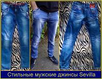 Отдается в дар Стильные мужские джинсы Sevilla