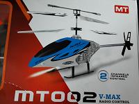 Отдается в дар Вертолет радиоуправляемый