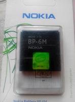Отдается в дар Аккумулятор для Nokia