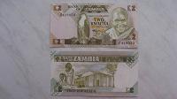 Отдается в дар Банкнота и монета