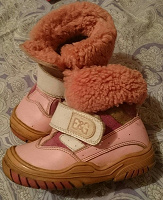 Отдается в дар Обувь детская 23-24 размер