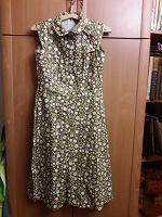 Отдается в дар Платье из СССР