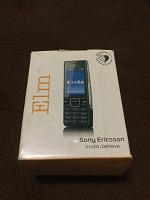 Отдается в дар мобильный телефон Sony Ericsson j10i