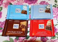 Отдается в дар Шоколад «Ritter Sport»
