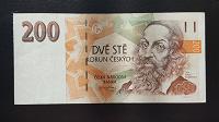 Отдается в дар Банкнота Чехии