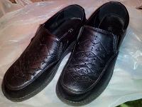 Отдается в дар Обувь осенняя