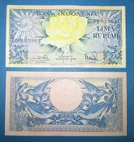 Отдается в дар Такая банкнота…