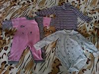 Отдается в дар одежка малышам.