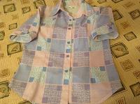 Отдается в дар Женская блузка.Размер 44.