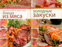 Отдается в дар Книги и брошюры по кулинарии.