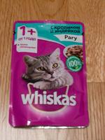 Отдается в дар Корм для кошек Whiskas