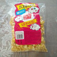 Отдается в дар Попкорн