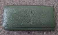 Отдается в дар Зелёный кожаный кошелёк
