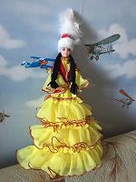 Отдается в дар Кукла в костюме.
