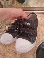 Отдается в дар Хорошая обувь пакетом для мальчика 36 размера