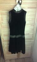 Отдается в дар черное бархатное платье