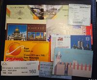 Отдается в дар Билеты с экскурсий и мероприятий