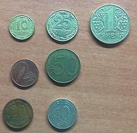Отдается в дар монетная солянка №7