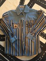 Отдается в дар Рубашка вельветовая
