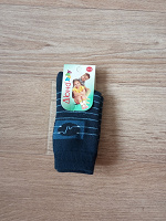Отдается в дар Новые теплые носочки -2
