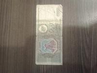 Отдается в дар Банкнота 500 руб.