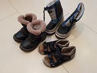Отдается в дар Сапоги/сандали на мальчика размер 27-28