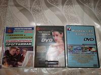 Отдается в дар Для древнего ПК DVD