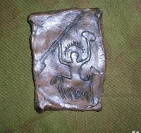 Отдается в дар Керамическая пластина