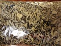 Отдается в дар Зеленый чай.